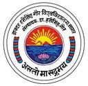 Hari Singh Gour University logo