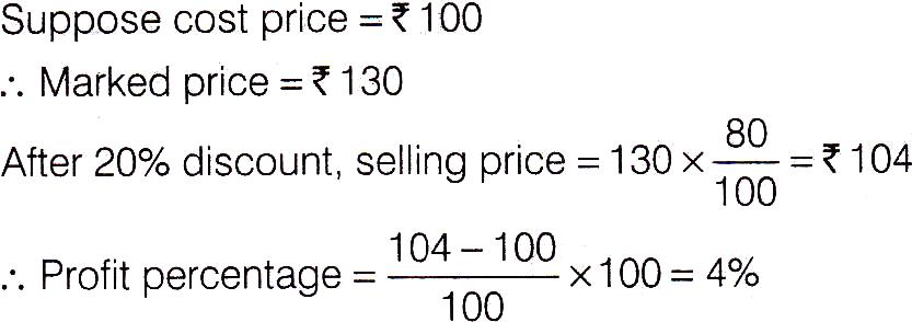 hint-21