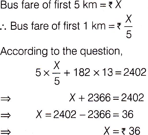 hint-38