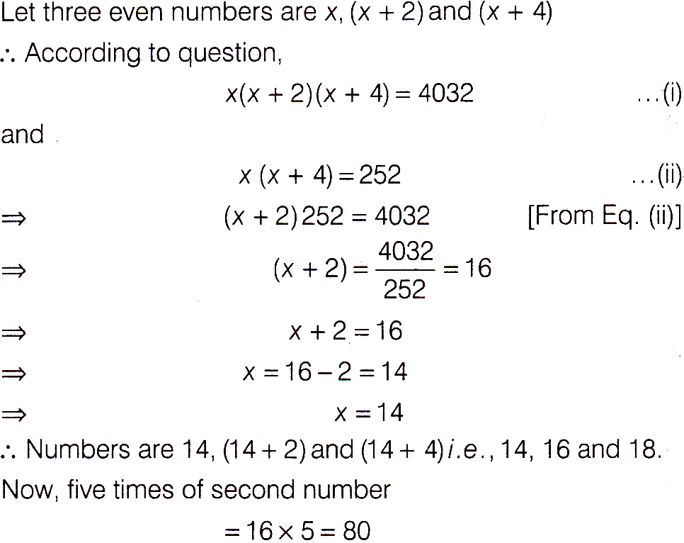 hint-39