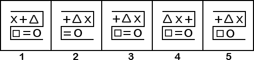 que-4